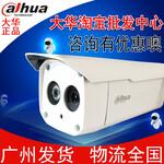 大华DH-HAC-HFW1200B同轴高清摄像机200万防水枪机红外摄像机图片