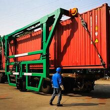 散糧集裝箱運輸裝卸設備/集裝箱吊機/集裝箱翻轉機/集裝箱搬運/集裝箱跨運車