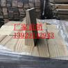 方木供货厂家
