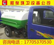 浙江福田小型三轮吸粪车生产厂家直销图片