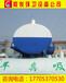 吉林福田小型三轮吸粪车生产厂家直销