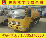 北京东风国五吸粪车生产厂家直销图片