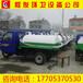 北京福田三轮吸粪车生产厂家直销