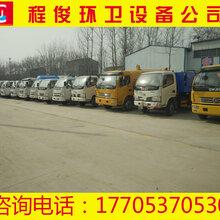漯河10吨洒水车多少钱一辆包送货上门图片