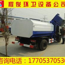 上海挂桶式垃圾车厂家电话报价
