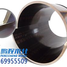 木质圆柱模板建筑圆模板圆柱木模板厂家,鹏程圆模板详解图片