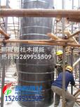株洲圆柱模板厂家,圆柱子模板,圆柱木模具,支模的方法图片