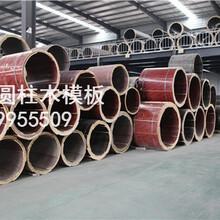 海南圆柱模具,圆柱子模具,弧形木模具,建筑圆模具选择木质图片