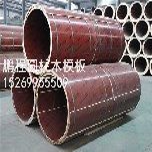 贵州安顺圆模板,圆柱模板,圆柱子模具生产厂商图片