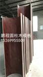 永州圆柱模板,圆柱子模具,圆柱木模生产,怎么计算展开面积图片