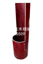 武汉圆柱子模板价格,武汉圆柱子模板介绍圆柱模板厂家图片