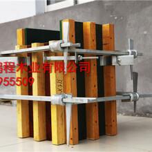 临沂方圆扣厂家,方柱加固件,方柱子紧固器,支模抱箍件使用图片