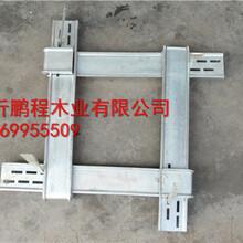 山东方柱紧固件,方圆扣,方柱模板加固件的优势图片