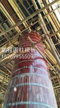 镇江圆柱模板厂家,圆柱模板价格优质,可在定制圆柱模,圆柱木模图片
