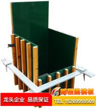 安徽可调式方柱加固件,高强度方柱紧固件,模板加固件厂家图片