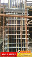 陕西方柱加固件,镀锌钢质方柱模板加固件,支模仅需20分钟、省时省力图片