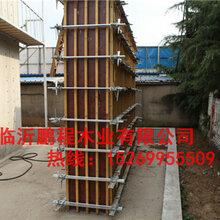 自贡方柱加固件厂家,攀枝花新型方柱紧固件,方圆扣