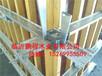 剪力墙加固件,剪力墙模板加固卡箍,新型剪力墙模板加固支模方法