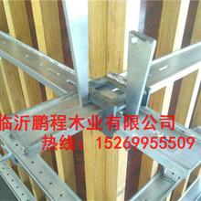 剪力墙加固件,剪力墙模板加固卡箍,新型剪力墙模板加固支模方法图片