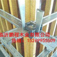桂林方柱加固件,方柱扣件,方柱抱箍操作简单易加固