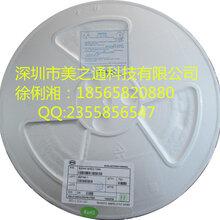 BM3451TNDC-T28A