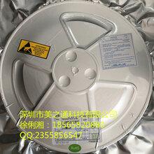 BM3451SMDC-T16A