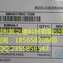 BM3451TNDC-T20B