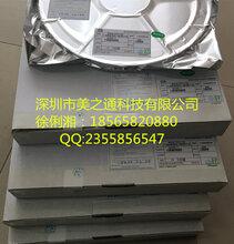 BM3451TNDC-T16A