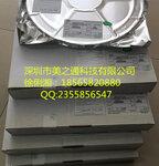 BM3451BHDC-T16A