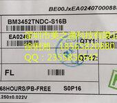 BM3452TNDC-S16B