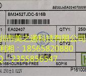 BM3452TJDC-S16B