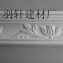 承接室内外装修内外墙乳胶漆喷涂石膏线条安装