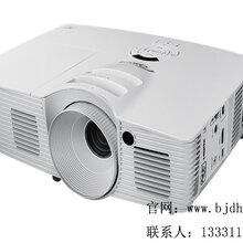 奥图码HNF736投影机家庭影院专用投影仪