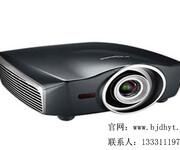 奥图码HD93投影机1080P投影仪图片