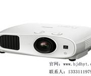 Epson爱普生CH-TW6300投影机1080P全高清家用投影仪图片