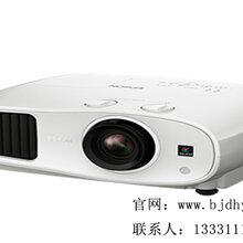 Epson爱普生CH-TW6300投影机1080P全高清家用投影仪