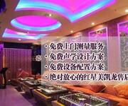 北京家庭影院装修图片