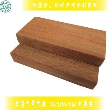 专业防腐木景观贾拉木木材厂家