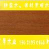 菠萝格梁桥木材
