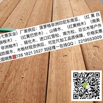 供应金丝柚金丝柚板材/金丝柚原木加工上海供应