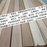 柚木柱基木材