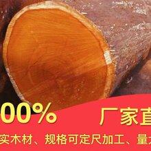 優質菠蘿格木材(生產廠家,批發,供應商)