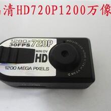 Q5数码摄像相机迷你DV小相机户外运动小像机