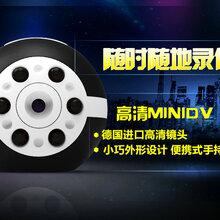 新款SQ9红外夜视高清小相机360度旋转可插卡摄像机航拍DV小相机