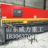 10x4000液压剪板机