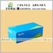 广告盒抽纸抽广告纸巾抽纸盒印LOGO餐巾纸-河北全民纸制品公司