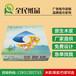 河北廣告生產廠家專業定制廣告紙抽紙巾等生活用紙企業宣傳產品促銷