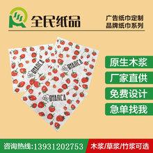 广告抽纸盒抽抽纸订做盒抽纸北京厂家汽车广告盒抽纸巾订做