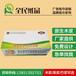 汽车广告纸巾定做河北盒抽纸厂家保定房地产面巾纸盒装订做