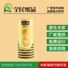 中国银行桶装纸抽定做案例丨山西车载纸抽定制丨桶装抽纸太原定制图片
